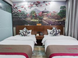 Thank Inn Chain Hotel Shanxi Taiyuan Wanbolin District Wanxiang City, hotel in Taiyuan