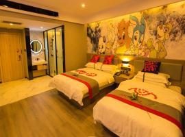 JUN Hotels He'nan Anyang Linzhou Longan Road Wetland Park, отель в городе Anyang