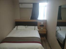 Thank Inn Chain Hotel Jiangsu Xuzhou Suining County Renmin West Road Store, отель в городе Сюйчжоу