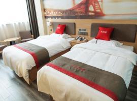 Thank Inn Chain Hotel Shanxi Taiyuan Yangqu County Plaza, отель в городе Тайюань