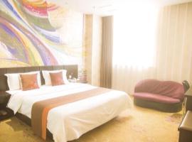 JUN Hotels Hebei Shijiazhuang Gaoxin District Tianshan South Avenue, отель в Шицзячжуане
