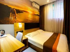 JUN Hotels Shandong Zibo Zhangdian Ligong Uni (East) Xiwu Road, отель в городе Zibo
