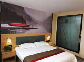 Thank Inn Chain Hotel Jiangsu Yangzhou Gaoyou Shangcheng International, hotel in Yangzhou