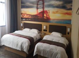 Thank Inn Chain Hotel Guizhou Tongren Jiangkou County Fengjingshan Park Fenghuang Road Store, отель в городе Tongren