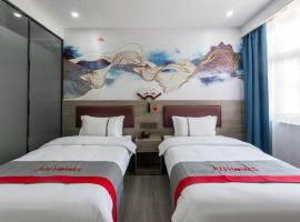 JUN Hotels Shanxi Taiyuan Yingze District Chaoyang Street Store, hotel in Taiyuan