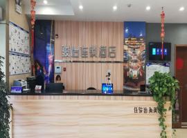 JUN Hotels Jiangsu Yangzhou Development Zone Balizhen Store, hotel in Yangzhou