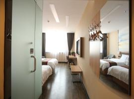 Thank Inn Plus Hotel Shijiazhuang Gaocheng District Century Avenue, отель в Шицзячжуане