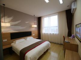 Thank Inn Chain Hotel Hebei Shijiazhuang Jingxingkuang District Long Distance Bus Station, отель в Шицзячжуане