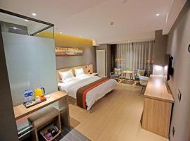 JUN Hotels He'nan Anyang Wenfeng Wanda Plaza, отель в городе Anyang