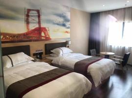 Thank Inn Chain Hotel Guangdong Dongguan Daling Mountain Guanchang Road, hotel in Dongguan