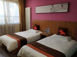 JUN Hotels Gansu Lanzhou Chengguan DIstrict Lanzhou University, отель в городе Ланьчжоу