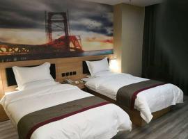 Thank Inn Chain Hotel Shanxi Datong Railway Station Store, hotel in Datong