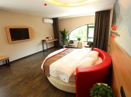 Thank Inn Chain Hotel Zibo Renming Road, отель в городе Zibo