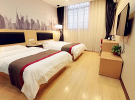 Thank Inn Chain Hotel Xuzhou Quanshan District Yunlong Lake, отель в городе Сюйчжоу