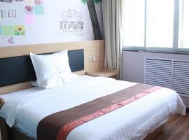 JUN Hotels Hebei Langfang Guangyang Langfang Station, hotel in Langfang