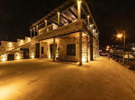Argeus View Cave House, отель в Невшехире