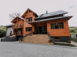 Wysokie Horyzonty, hotel near Muzeum Zabawek, Karpacz