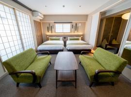 RESI STAY Hotel Sun Chlorella, hotel in Kyoto