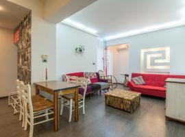 Top Center Apartment next to Vitosha Boulevard, апартамент в София