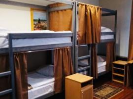 Hostel Riga Station, hotel in Moscow