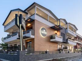 Elizabeth Queen Luxury Rooms, accessible hotel in Paralia Katerinis