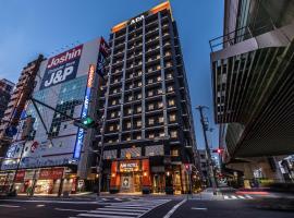 APA Hotel Namba Minami Ebisucho-Eki, hotel in Osaka