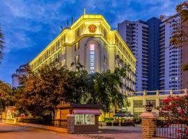 Rezen Le Amour Hotel Sanya, отель в Санье