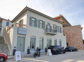 Impero Luxury Suites Nafplio, Hotel in Nafplio