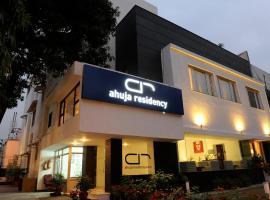 Ahuja Residency Sunder Nagar, hotel near Swaminarayan Akshardham, New Delhi