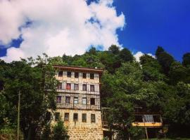 Huzur Konak Otel&Restoran, hotel in Çamlıhemşin