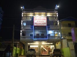 ANNA GUEST HOUSE, B&B in Kampot
