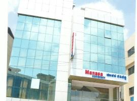 Manasa Residency, luxury hotel in Bangalore