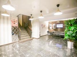 Premier Inn Astana, отель в городе Нур-Султан