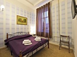 Simple Passage, hotel in Saint Petersburg