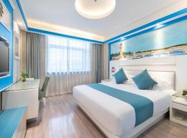 Yiwu Baide Theme Hotel, hotel in Yiwu