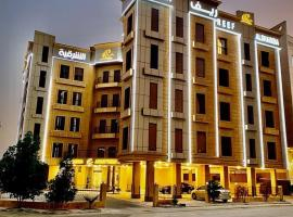 Reef Al Sharqia Hotel, hotel em Dammam