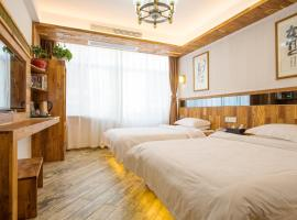 Floral Shuimoxuan Culture Theme Boutique Hotel, hotel in Huangshan Scenic Area