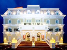 HOTEL ELDIA (Adult Only)、Gyōdaのホテル