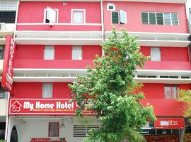 My Home Hotel Pekeliling,吉隆坡的飯店