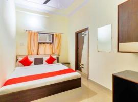 Hotel Station View Mughalsarai, hotel near Ramnagar Fort, Mughal Sarāi