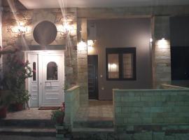 Evdokia's Apartments and Rooms, διαμέρισμα στον Νέο Μαρμαρά
