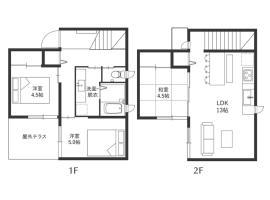Rakuten STAY HOUSE x WILL STYLE Takasaki-Vacation STAY 31980, hotel near Takasaki Station, Takasaki