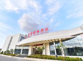 Qilian Pearl Hotel Zhangye, hotel in Zhangye