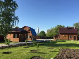 Гостевой дом Прибрежный, отель в Дивеево, рядом находится Серафимо-Дивеевский монастырь