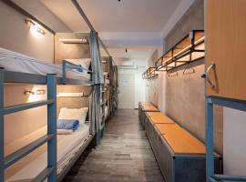 Bedbox Hostel, hostel in Athens
