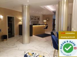 Excelsior, отель в Женеве