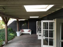 Appartementen Herenstraat 19 - Seayou Zeeland, self catering accommodation in Domburg