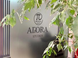 Agora Studios, частна квартира в Пловдив