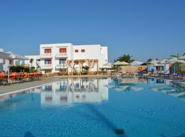 Bouradanis Village Hotel, pet-friendly hotel in Marmari
