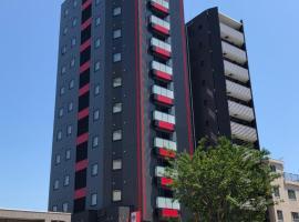 Ai Hotel Keikyu Kamata, hotel in Tokyo